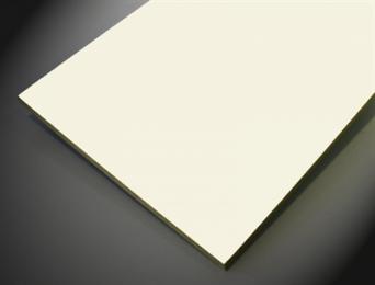 De ROCKPANEL Colours platen zijn vervaardigd van geperst steenwol van basalt, een vulkanisch gesteente dat veel voorkomt in de natuur, met een kleine hoeveelheid organisch bindmiddel. Hieraan ontlenen alle ROCKPANEL producten hun unieke eigenschappen. Ze combineren de voordelen van steen met het bewerkingsgemak van hout. De platen zijn geschikt als gevelbekleding, voor toepassingen rondom het dak en detailleringen. Durable > Voor reguliere toepassingen aan de gevel en rondom het dak.